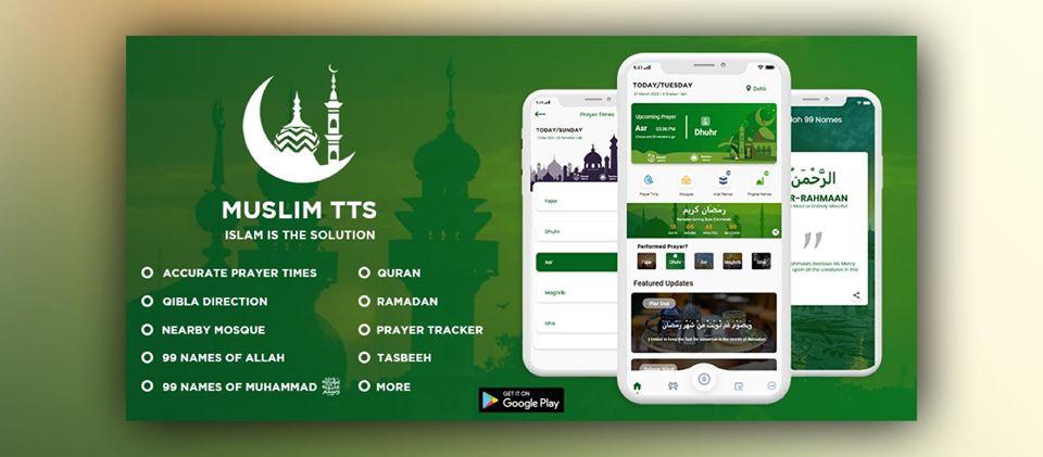 Muslim TTS: Best Islamic App for Prayer Times, Qibla, Quran in Ramadan 2021