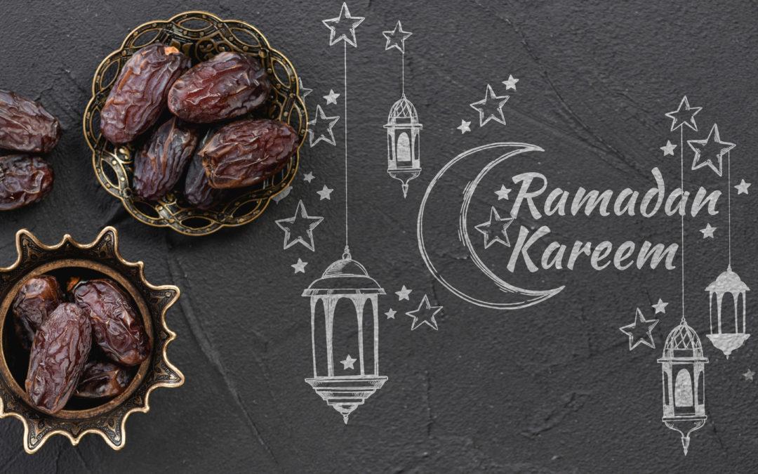 Fazail e Ramazan - फ़ज़ाइले रमजान