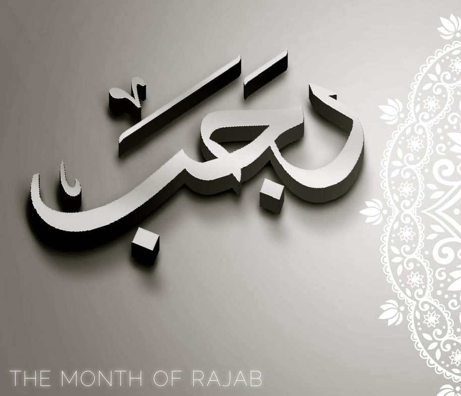 Occasions in Rajab and Importance in Islam